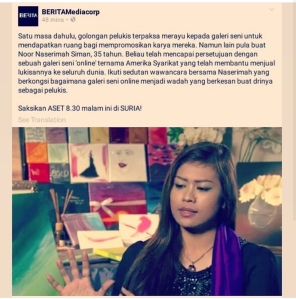 Naserimah Berita Mediacorp Art Therapist Interview